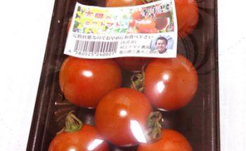 当社がトマト農家さんと共にプロデュースした、「太陽のミニトマト」「太陽のシシリアンルージュ」が食品小売店様で販売開始