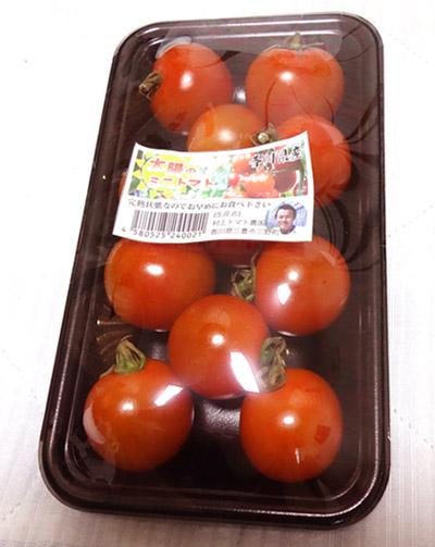 高級そうなパッケージングのミニトマト