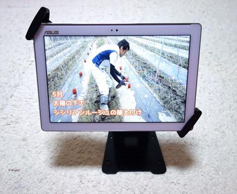 農作業風景の動画